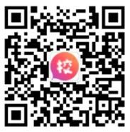 香蕉芒果高校微信拼字小游戏送最少1元微信红包奖励