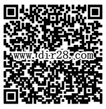 手机QQ支付返金牌红包 支付1分钱送数额不等的QQ现金红包