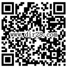 百得厨卫竞猜中国队奥运金牌射箭送1-100元微信红包奖励