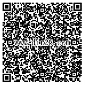 腾讯御龙在天app手游试玩升级送2-100元微信红包奖励