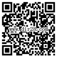 广发微管家七夕搭鹊桥抽奖送总额1万个微信红包奖励