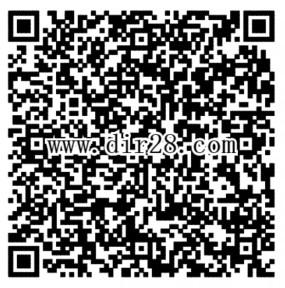腾讯全民无双名将乱斗新一期app手游试玩送2-50元微信红包奖励