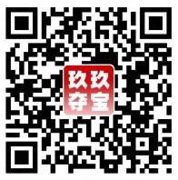 玖玖科技网新注册送1000福分 夺宝送5元微信红包奖励