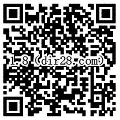 手Q扫码100%送1.8+1.6+1.8元话费券 充值10元话费可使用