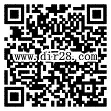 保卫萝卜3粉丝节回馈抽奖送7天QQ黄钻奖励