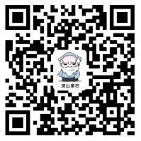 果农特卖关注邀1友app下载100%送2.2元微信红包奖励