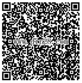 腾讯御龙在天万人战场app手游试玩送2-30元微信红包奖励