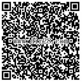 腾讯天天爱消除3周年庆典app手游试玩送1-88元微信红包奖励