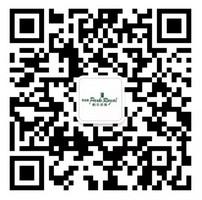 碧桂园ParkRoyal每天12点语音送最少1元微信红包奖励
