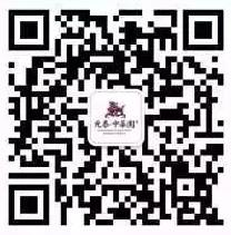 元泰中华园语音红包 每天2波语音送总额10万元微信红包奖励