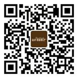 远洋翡丽郡2期关注摇一摇送1.88-8.88元微信红包奖励