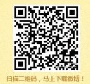 Im马麟微博粉丝包关注分享送总额10万元支付宝现金奖励