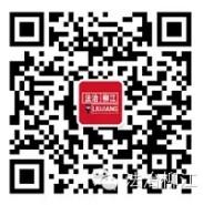 法治柳江微信综治知识答题抽奖送1-50元微信红包奖励