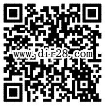 华讯证券微信大转盘抽奖送1-1.8元微信红包奖励
