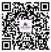 元泰中华园红包雨 整点关注每天送1万份微信红包奖励
