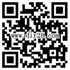 广西首届国际音乐焰火节今晚19点直播抢万元微信红包奖励
