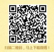 奥运女排刘晓彤微博粉丝包 分享送总额14万元支付宝现金奖励