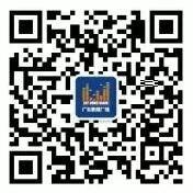广东新闻广播今天两波关注送最少1元微信红包奖励