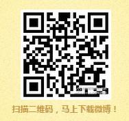 奥运女排教练郎平微博粉丝包 送总额36万元支付宝现金奖励