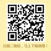 奥运女排袁心玥微博粉丝包 送总额19万元支付宝现金奖励