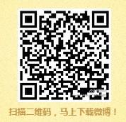 奥运女排颜妮微博粉丝包 送总额14万元支付宝现金奖励