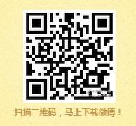 奥运女排丁霞微博粉丝包 送总额14万元支付宝现金奖励