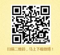 奥运女排惠若琪微博粉丝包 送总额19万元支付宝现金奖励