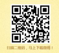 奥运女排朱婷微博粉丝包 送总额19万元支付宝现金奖励