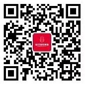 哈尔滨永泰城购物中心2周年抽奖送总额5万元微信红包奖励