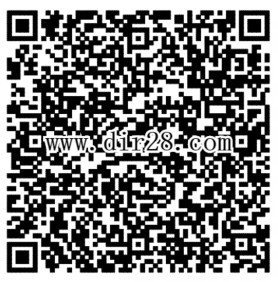 腾讯上征途打海战app手游试玩送2-35元微信红包奖励