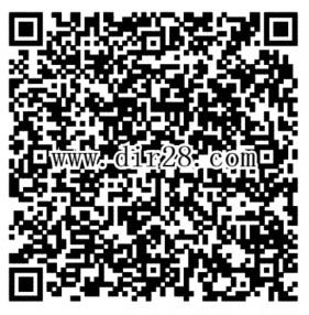 腾讯皇室战争专属豪礼连续登录送3-66元微信红包奖励
