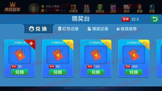 红包斗地主app游戏胜利三局送最少2元微信红包奖励