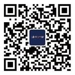 新昌中梁香缇公馆今天18点关注答题送5000份微信红包奖励