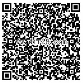 腾讯六龙争霸新兵驾到app手游抽奖送1-88元微信红包奖励