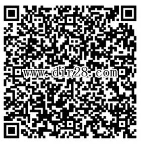 腾讯天天德州app游戏连续登录送2-11元微信红包奖励