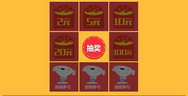京东中秋节活动 答题抽奖送2-100元京东E卡奖励
