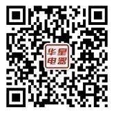 华星电器内购会关注砸金蛋送1.18-5.98元微信红包奖励