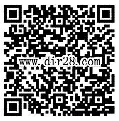 腾讯拳皇98终极之战迎新app手游试玩送3-100个Q币奖励