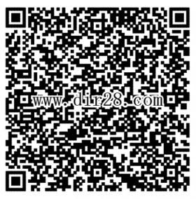 腾讯征途大海战app手游试玩送2-35元微信红包奖励