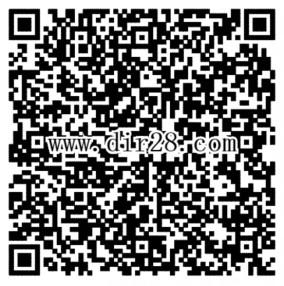 皇室战争app手游连续登录2天送最少1元微信红包奖励