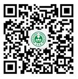 福建环境关注微信点赞环保抽奖送5元手机流量包奖励