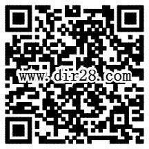 温州晚报关注语音喊口令抽奖送最少1元微信红包奖励