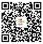 广东移动政企业务物联学院答题送5-20元广东移动手机话费奖励
