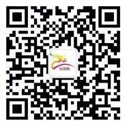 华龙网关注防骗知识答题抽奖送最少1元微信红包奖励