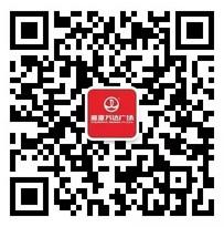 湘潭万达广场每天11点抽奖送1.08-188元微信红包奖励