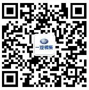 一汽解放无锡柴油机厂庆关注送最少1元微信红包奖励