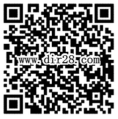 腾讯御龙在天新一期app手游试玩送1-9个Q币奖励