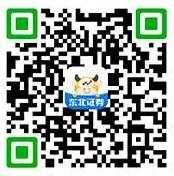 东北证券融e通迎国庆摘星抽奖送2-10元手机话费奖励