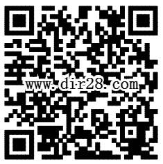 瑞虎7每天竞猜新歌声摇一摇抽奖送最少1元微信红包奖励