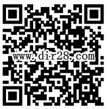 农银汇理资讯国庆火力全开插旗送最少1元微信红包奖励